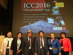 Fig 7 Asian Forum Slide Seminar