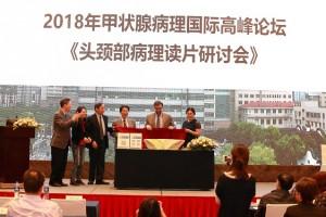 Publication ceremony
