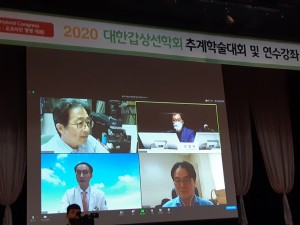 2020 KTA, Korea