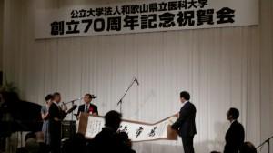 孔先生と山東大学よりの記念品贈呈