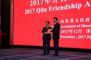 Qilu Friendship Award