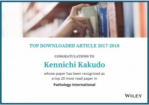 病理学会誌の論文が閲覧多数と評価を受けました。